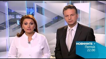 Новините на Нова - късна емисия на 10 юли