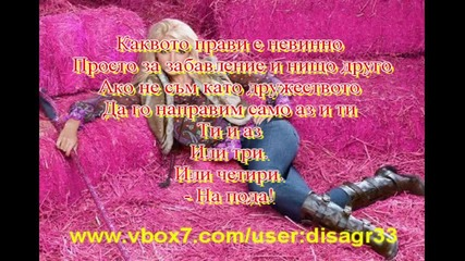 Promo Britney Spears - 3 - Целият Сингъл + Превод !!!
