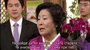 [бг субс] Golden Bride - епизод 63 - част 2/3