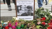 Russian Opposition Leader's Illness Raises Fears of Foul Play