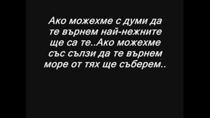 R.i.p Mitko.wmv