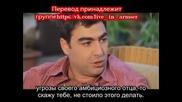 Роден враг - еп.20 (rus subs)