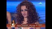 Теодора Цончева X Factor (07.11.2013)
