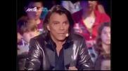 Най-големите таланти в Гърция търси талант - смях до сълзи