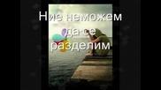 Barlowgirl - Never Alone Превод ... Никога сама ...