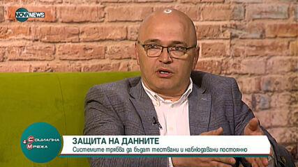 """""""Социална мрежа"""" (13.04.2021)"""