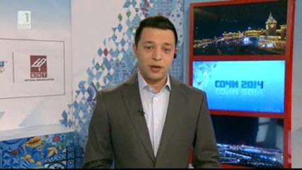 Спортна емисия, 20:45 – 13 февруари 2014