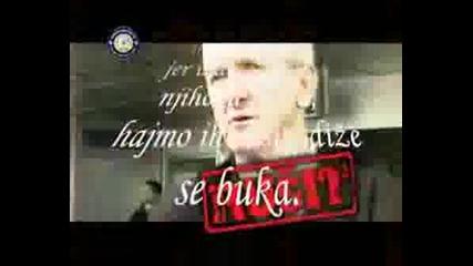 Босненски Фанатици bh fanaticos
