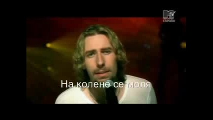 Nickleback - Far Away (превод)
