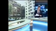 12.05 силно земетресение разтресе Стражица