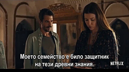 Atiye/ Атийе - fragman sezon 3/трейлър сезон 3
