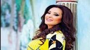 Dragana Mirkovic - Od kad sam se u tebe zaljubila (remix) - Prevod