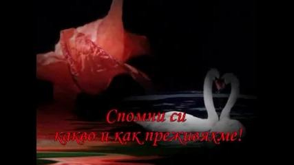 Танцувай