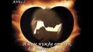 Chayanne - Pienso En Ti - превод