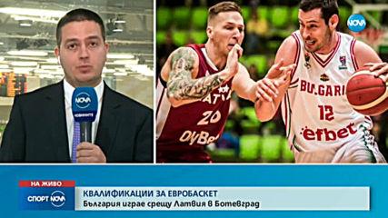 Спортни новини (24.02.2020 - централна емисия)