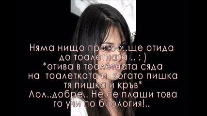Млада Любов с.1 еп.9