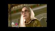 Balika Vadhu Dadisa New Promo Kalyani Devi