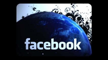 За или Против Facebook