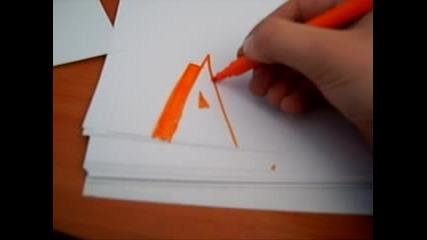 Рисуване На Скица