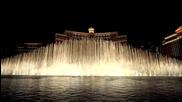 Изключително!! Only Bellagio Fountain - My Heart Will Go On ! ~