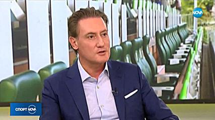 Спортни новини (11.02.2020 - централна емисия)