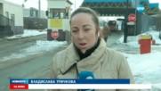 Демонстрация блокира част от транспорта в София