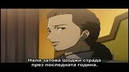 [ Bg Sub ] Nana - Епизод 7 - Високо Качество