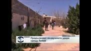 Обмислят сухопътна намеса в Либия?