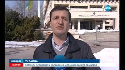 Новините на Нова (16.02.2015 - обедна)