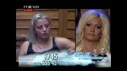 Big Brother Family 27.05.10 (част 3)