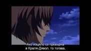 Ikkitousen Dragon Destiny - Eпизод 5 - Bg Sub - Високо Качество