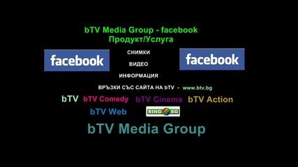 btv Media Group - facebook