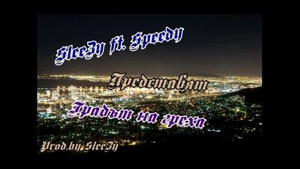 *[new] Sleezy ft. Speedy - Gradat na Grexa [new]*