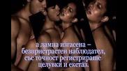 Огън И Екстаз - Илко Карайчев - zefpet +16