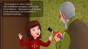 Лешникотрошачката и царят на мишките - Приказка за деца