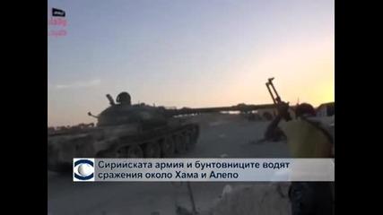 Сирийската армия е убила 15 души в сунитско селище