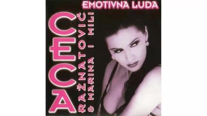 Ceca - Kad bi bio ranjen - (audio 1996) Hd