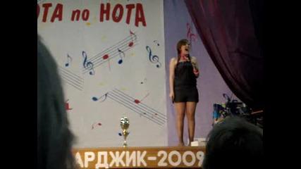 Цветана Дичева - Listen
