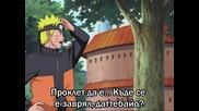 Naruto Shippuuden 62 [bg Sub] Високо Качество