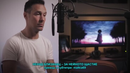Nenad Blizanac - 2021 - Za njenu srecu (hq) (bg sub)