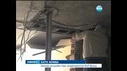 Бойлер унищожи три апартамента във Враца - Новините на Нова