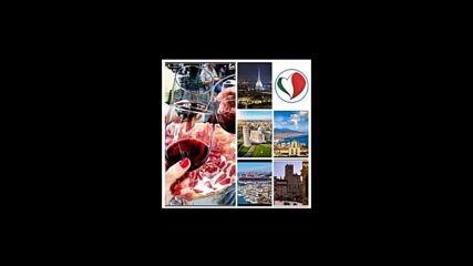 Спомени от Италия и цирк Медрано 2010 - 2011 с хубава музика