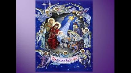 Весела Коледа И Щастлива Нова Година От Geografiaistoria!!!