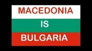 Македония Е Българска 2