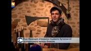 Във Франция отвориха първите бутилки от тазгодишното младо божоле