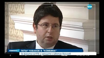 Новините на Нова (15.05.2015 - централна)