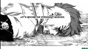 Bleach Manga 634 [бг Субтитри]