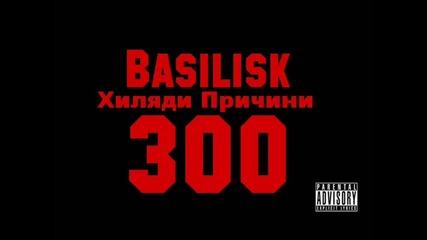 Basilisk - Хиляди Причини