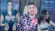 Tural feat Fariz - Наше лето