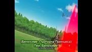 Bleach - Епизод 114 - Bg Sub